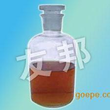 阻垢分散剂YB信阳阻垢分散剂价格