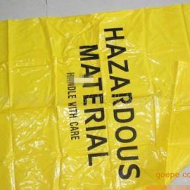 防化垃圾袋 /SPC有害废品处理袋