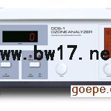 臭氧分析仪 低浓度臭氧分析仪