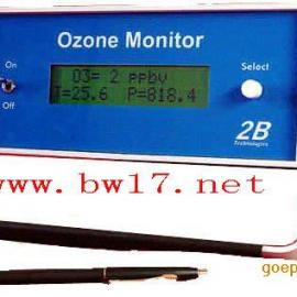 双紫外光臭氧分析仪 臭氧分析仪