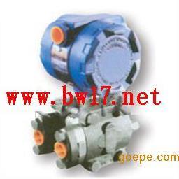 电容式差压变送器 数字电容式差压变送器