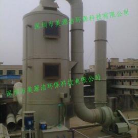 酸碱气体处理设备/除臭设备