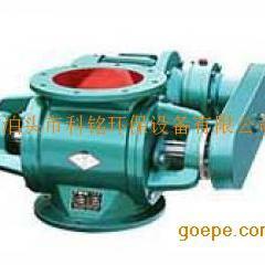 星型卸料器-YCD-HG型卸灰阀
