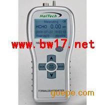 甲醛检测仪 高精度手持甲醛测试仪