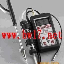 烟气二氧化硫分析仪