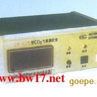 二氧化碳测定仪 二氧化碳检测仪