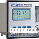 CO2分析仪 热导式气体传感器