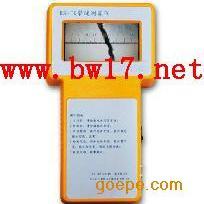 混凝土裂缝检测仪 裂缝测宽仪