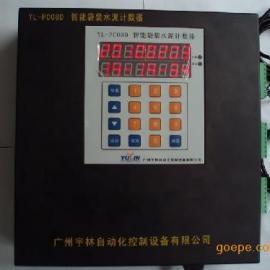 宇林YL-PC15D操作��伟惭b方便水泥�包器