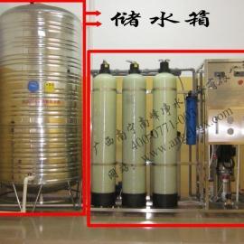 南宁直饮水系统 反渗透纯净水设备