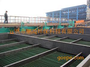 斜板沉淀器