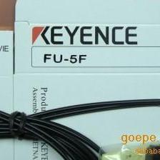 光纤FU-4FZ\FU-5F基恩斯KEYENCE