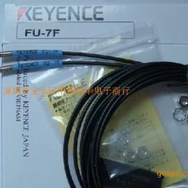 光纤FU-5F\FU-6F\FU-7F基恩斯KEYENCE