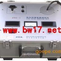 氧化锌避雷器测试仪 电压下泄漏电流
