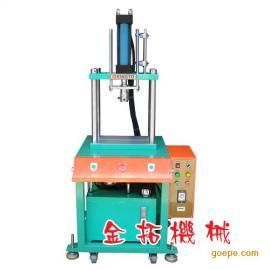四柱液压机|四柱液压冲床|台式油压机