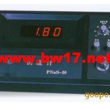 钠离子浓度计 钠离子浓度检测仪