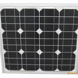 30W单晶太阳能电池板