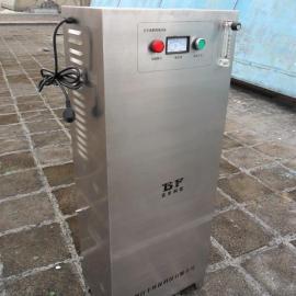 大型水处理臭氧发生器(原水臭氧臭氧机)