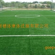 广州人造草公司/人造草坪厂家/人造草公司