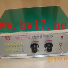 无触点脉冲控制仪 袋式智慧彩票网址器专用脉冲