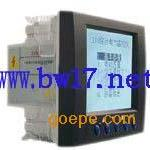 综合电力监控仪表 数显电力监控仪表