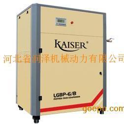 上海恺撒KAISER螺杆空压机