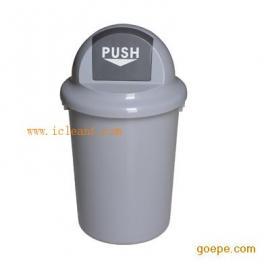 AF07515 圆形塑料翻盖垃圾桶