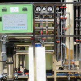 供应全国化妆品行业用水纯水设备