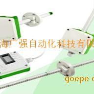 EE66低风速传感器
