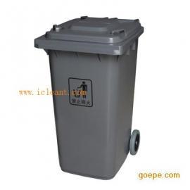 AF07320 100升环卫分类垃圾桶