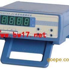 数字台式小电流电阻测试仪