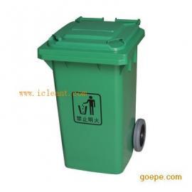 AF07321 120升环卫分类垃圾桶