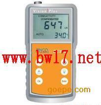 四线式电导率测试仪 电导率测试仪
