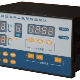 太阳能热水工程控制仪-数码