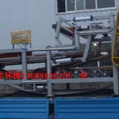 污泥压滤机 (专业污水处理)