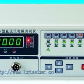 导体电阻夹具  数显电阻测试仪 接触电阻测试仪