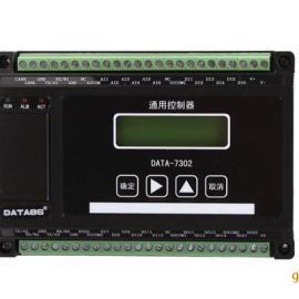 泵站监控专用控制器