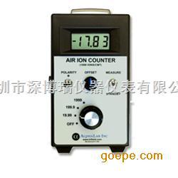 AIC负离子浓度测试仪AIC-1000