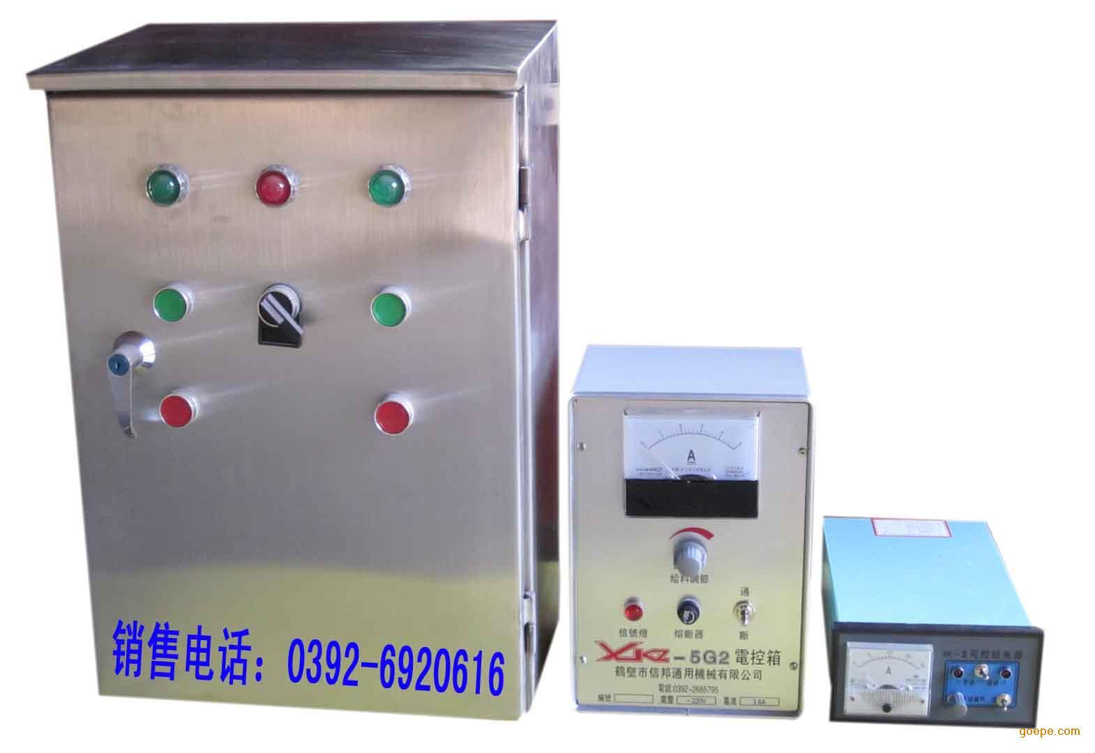 控制箱XKZ-20G2控制器XKZ-20G2电控箱XKZ-20G2--信邦公司制造