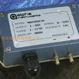 美国阿尔法 ALPHA  微差压传感器Model168  防爆型微差压传感器