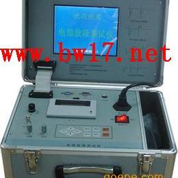 电缆故障测试仪 电缆故障智能测试仪