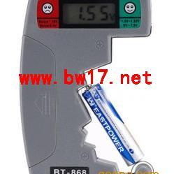 万能电池测试仪 电池测电仪
