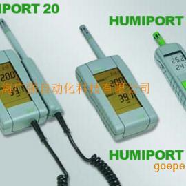 温湿度手持表HUMIPORT