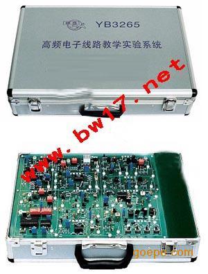 高频电子线路实验箱 高频小信号调谐放大