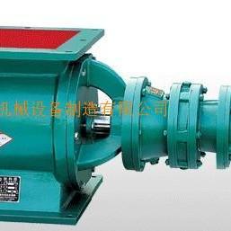 YJD型耐温卸料器