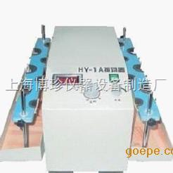 HY-1(ZD-1)垂直多用振荡器