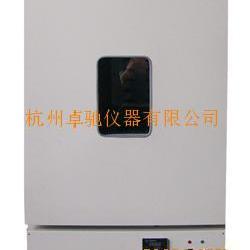 CS101系列高精度强制对流干燥箱