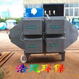 北京工业油雾处理器油雾回收机油雾净化器