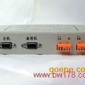 数据传输接口 数据信息转换传输装置