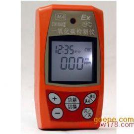 矿用一氧化碳检测仪